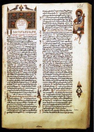 A Precious Manuscript
