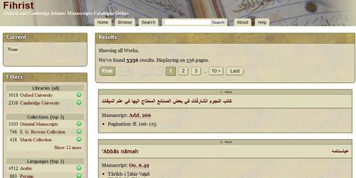 Screenshot from 'Fihrist' - Oxford and Cambridge Islamic manuscripts catalogue